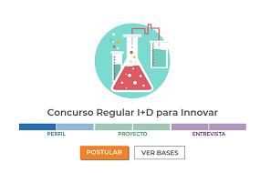Concurso Regular I+D para Innovar